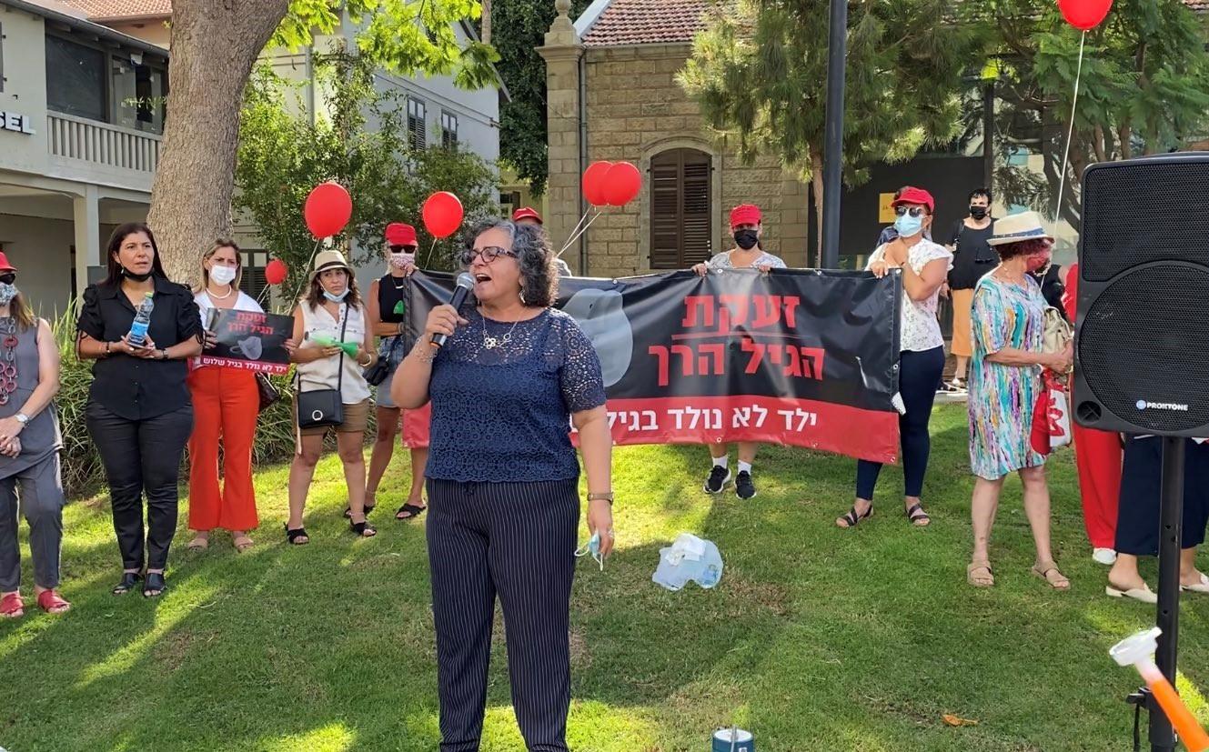 מאות מטפלות-מחנכות קיימו עצרת מחאה בקריית הממשלה בתל-אביב