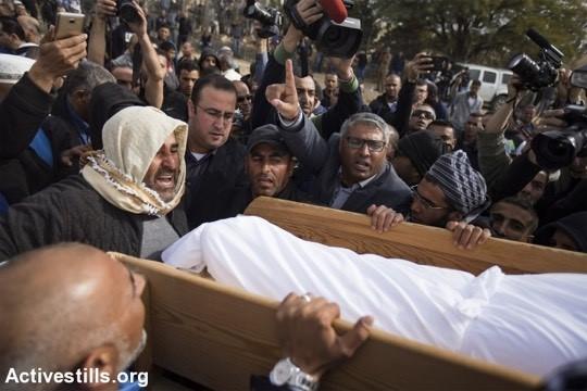 נדחה שוב הדיון בעתירת בני משפחתו של יעקוב מוסא אבו אלקיעאן שנרצח באום אל-חיראן