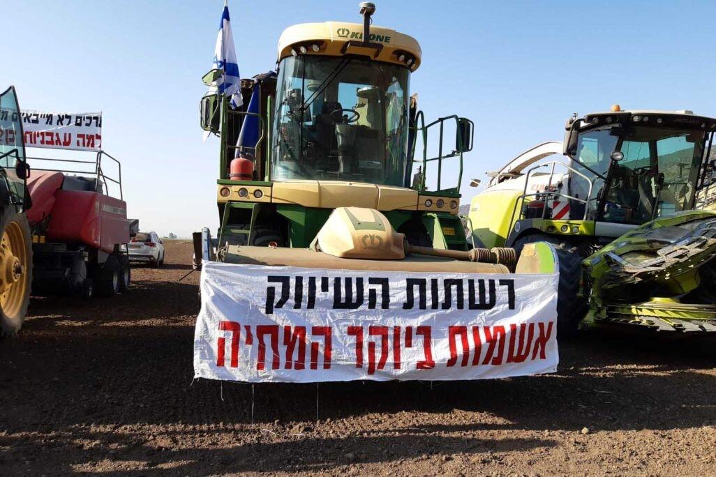 הממשלה אשרה את התקציב הניאו-ליברלי על רקע הפגנות החקלאים, המתמחים והפעילים החברתיים