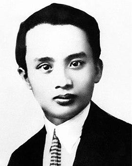 הא הוי טאפ המזכיר השלישי של המפלגה הקומוניסטית של ויאטנם הוצא להורג ב-28 באוגוסט 1941