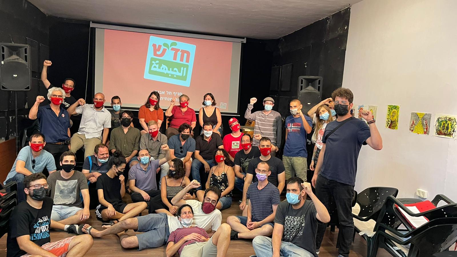 """בהשתתפות ח""""כ איימן עודה: נערכה האספה השנתית של סניף חד""""ש בתל אביב"""