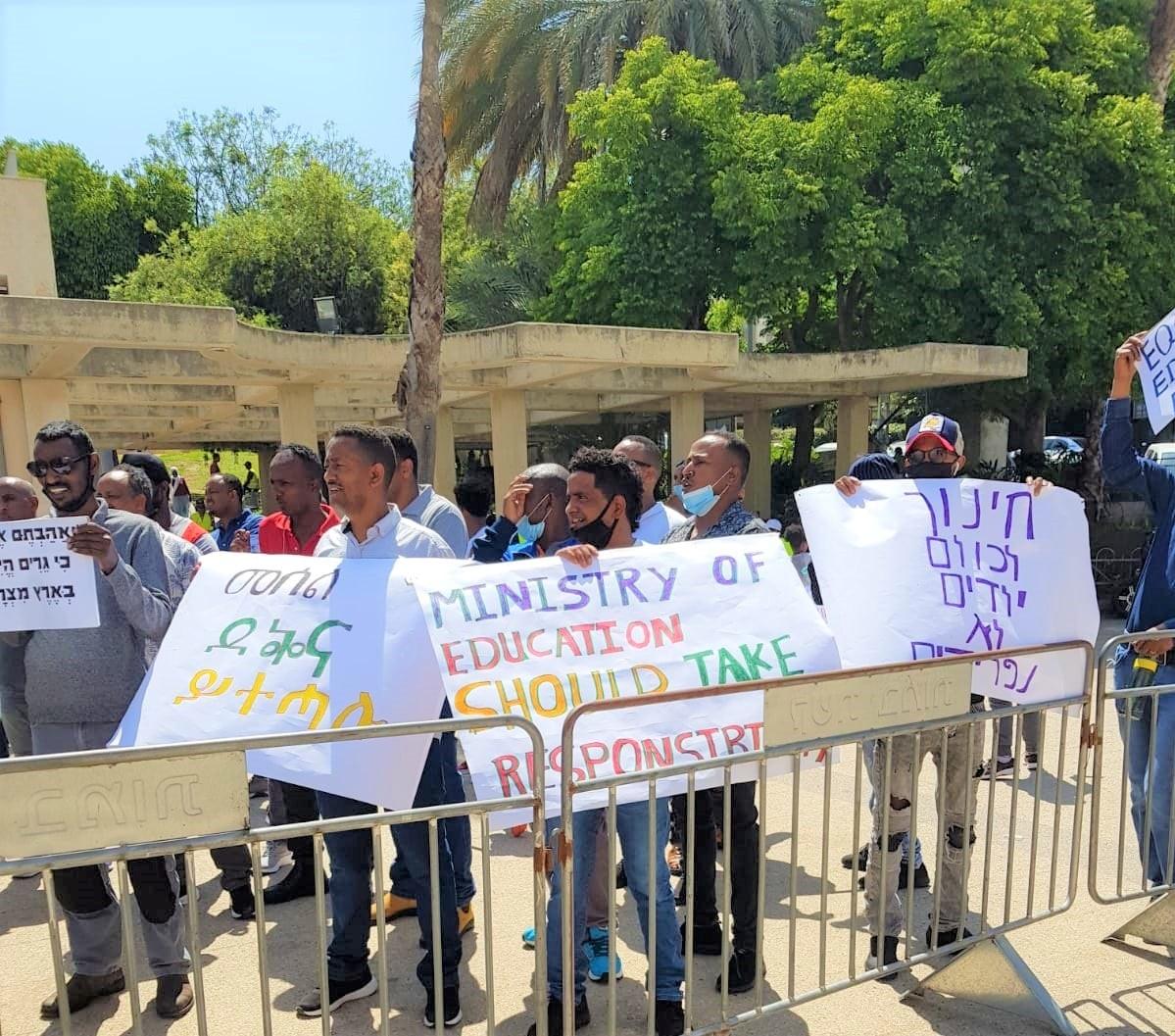 """דורשים שילוב במערכת החינוך: מאות מבקשי מקלט וילדיהם הפגינו בעיריית ת""""א-יפו"""