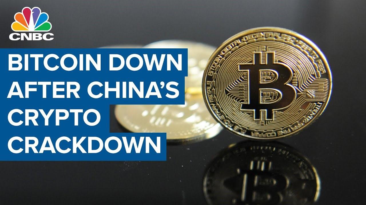 סין אסרה על שימוש במטבעות דיגיטליים; ירידה חדה בשער הביטקוין