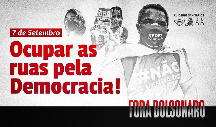 מיליונים צפויים להפגין ברחובות: בברזיל חוששים מהפיכה צבאית בניצוחו של הנשיא בולסונרו