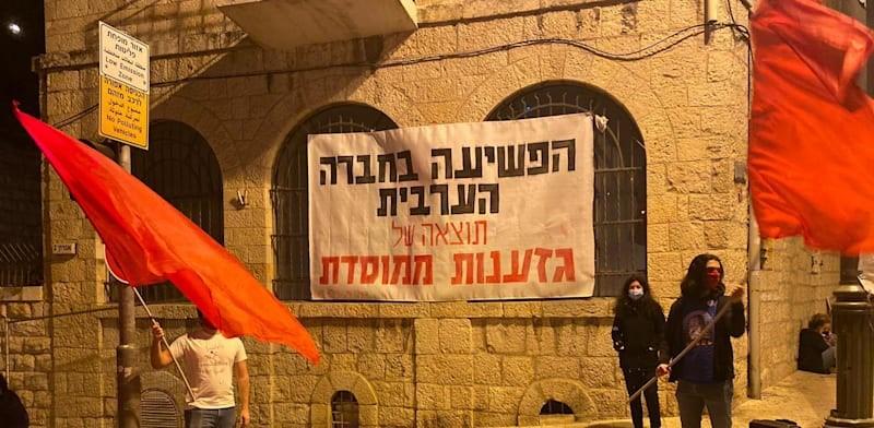 בעקבות גל הרציחות המתמשך: הפגנת מחאה בסכנין ביוזמת ועדת המעקב