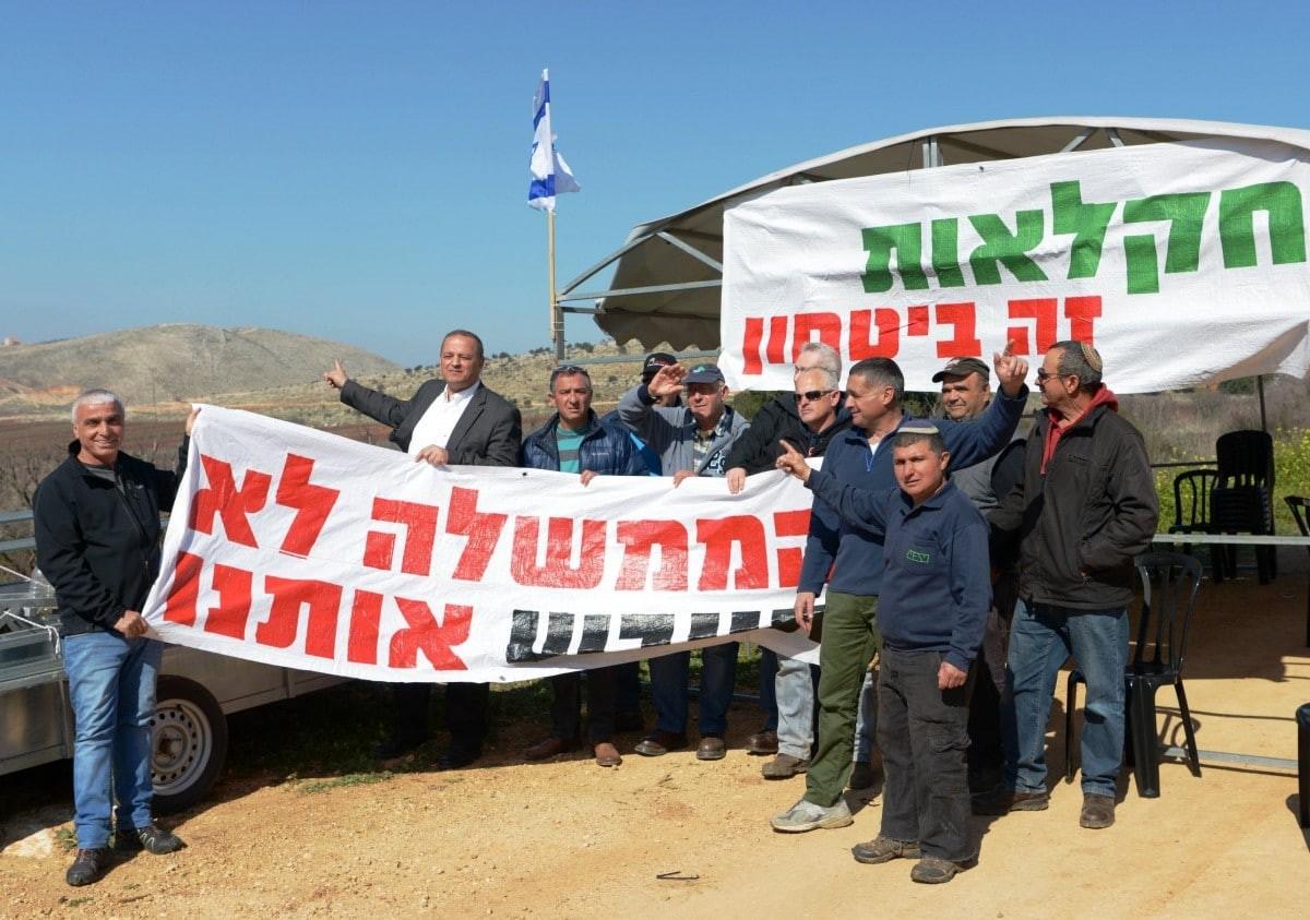 רפורמה ניאו-ליברלית בחקלאות: חוק ההסדרים ייפגע בביטחון התזונתי של אזרחי ישראל