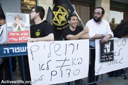 """הראשון לציון בין החותמים: רבנים בכירים הביעו תמיכה בארגון להב""""ה הגזעני וההומופובי"""