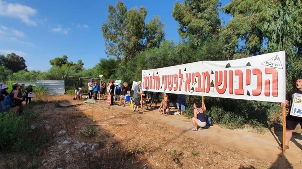 הפגנה מול הכלא הצבאי נווה צדק לשחרורם של שני סרבני כיבוש ודיכוי