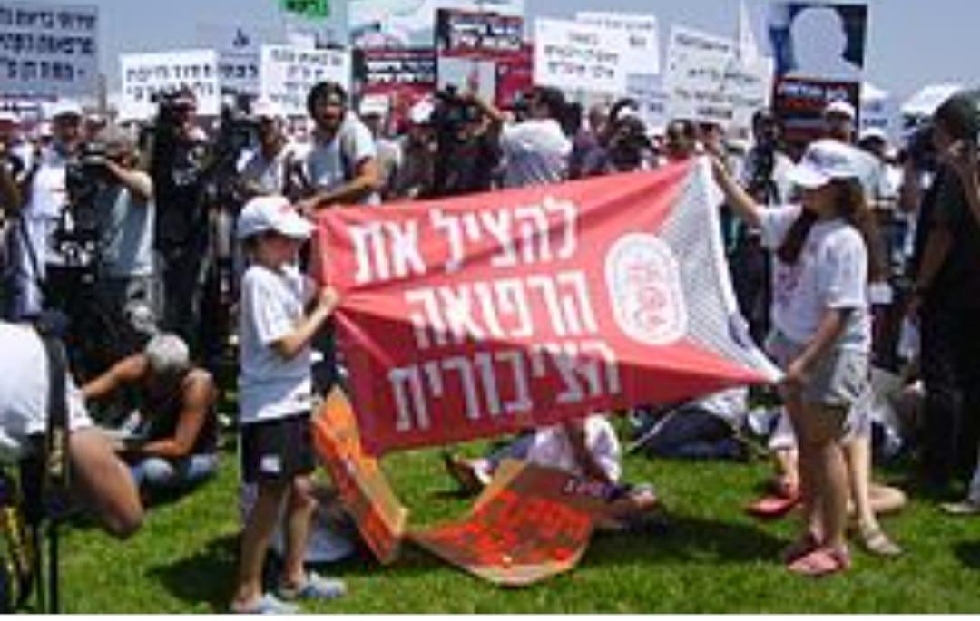 ב-4 בספטמבר 2011 פסק בית הדין הארצי לעבודה כי התפטרותם של 1,067 מתמחים אינה בתוקף ; המאבק המשיך