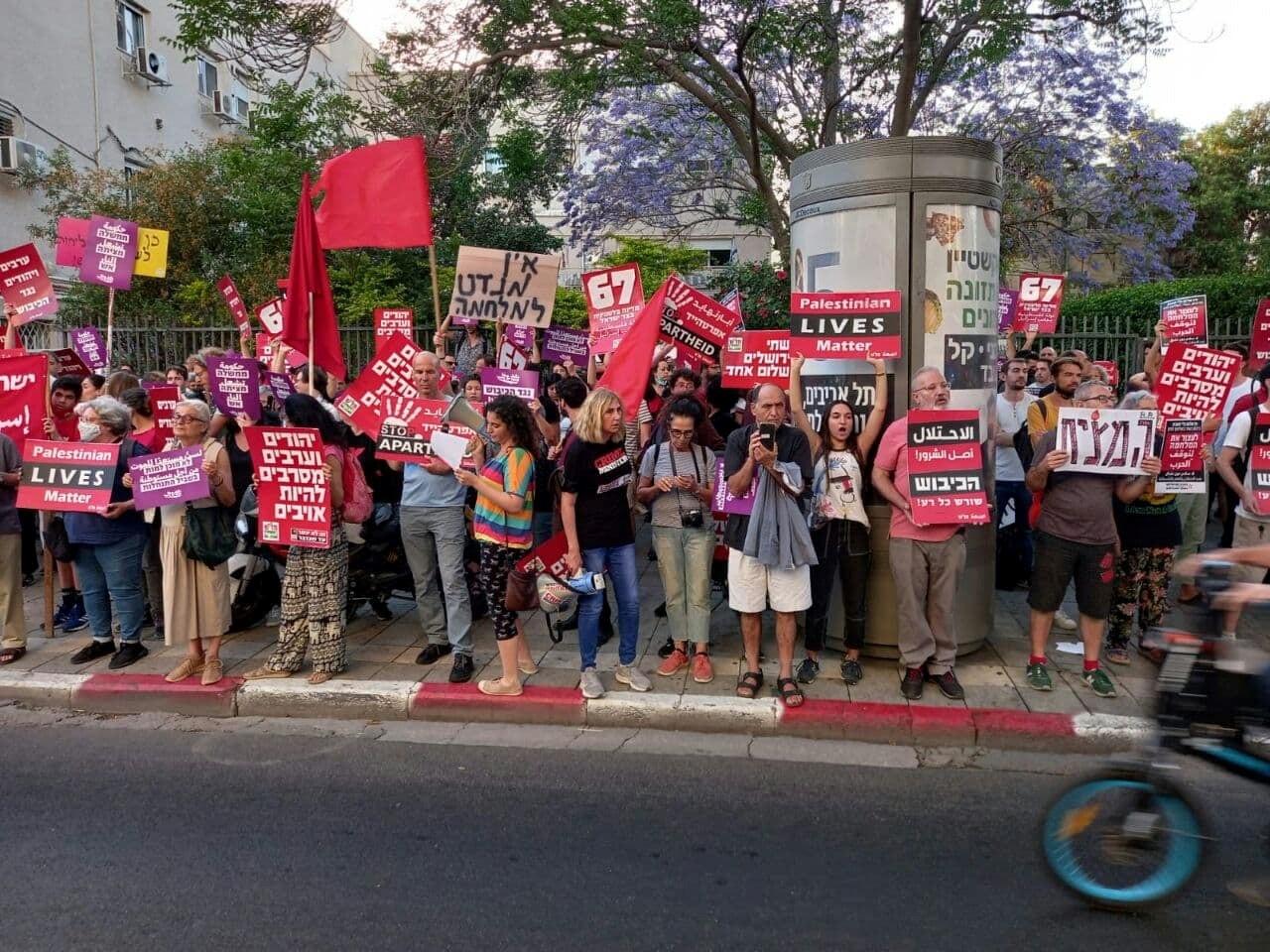 """דו""""ח הוועד המרכזי לקראת ועידת מק""""י: תפקידם של הקומוניסטים נוכח המשבר"""