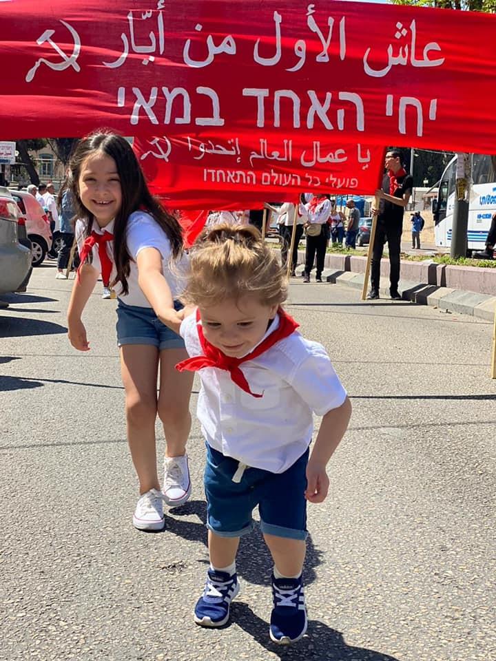 הוועידה ה-28 של המפלגה הקומוניסטית הישראלית תפתח בשפרעם ותמשך בסוף השבוע
