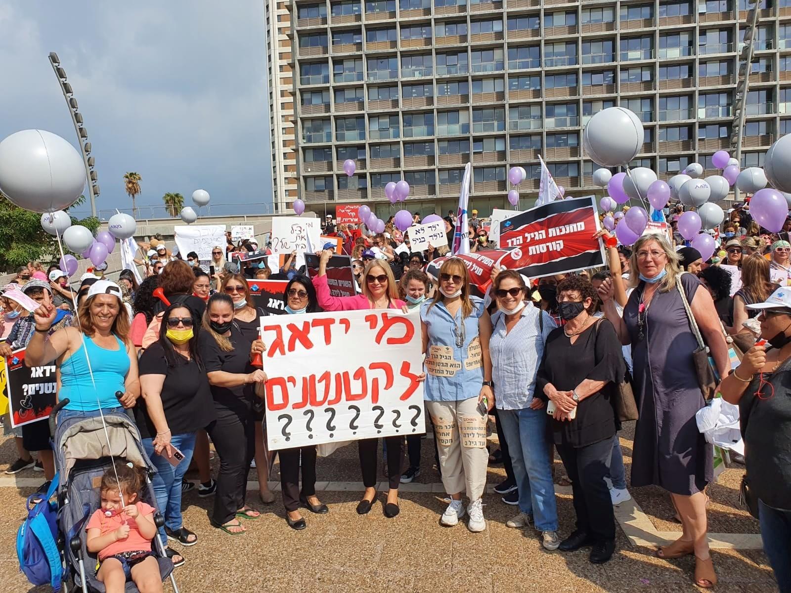 השבתת המעונות ללא הגבלת זמן: אלפי מטפלות לגיל הרך הפגינו במרכז תל אביב