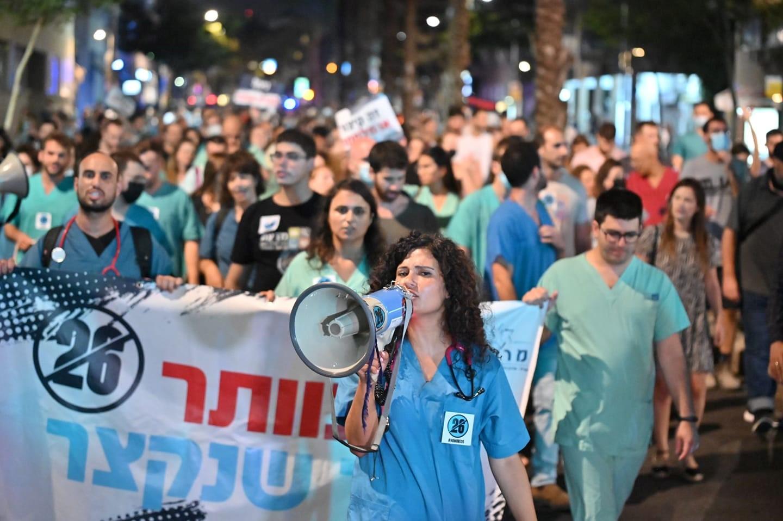 """לאחר ההפגנה בת""""א: מחאת המתמחים נגד השר הורוביץ מתרחבת לאוניברסיטאות"""
